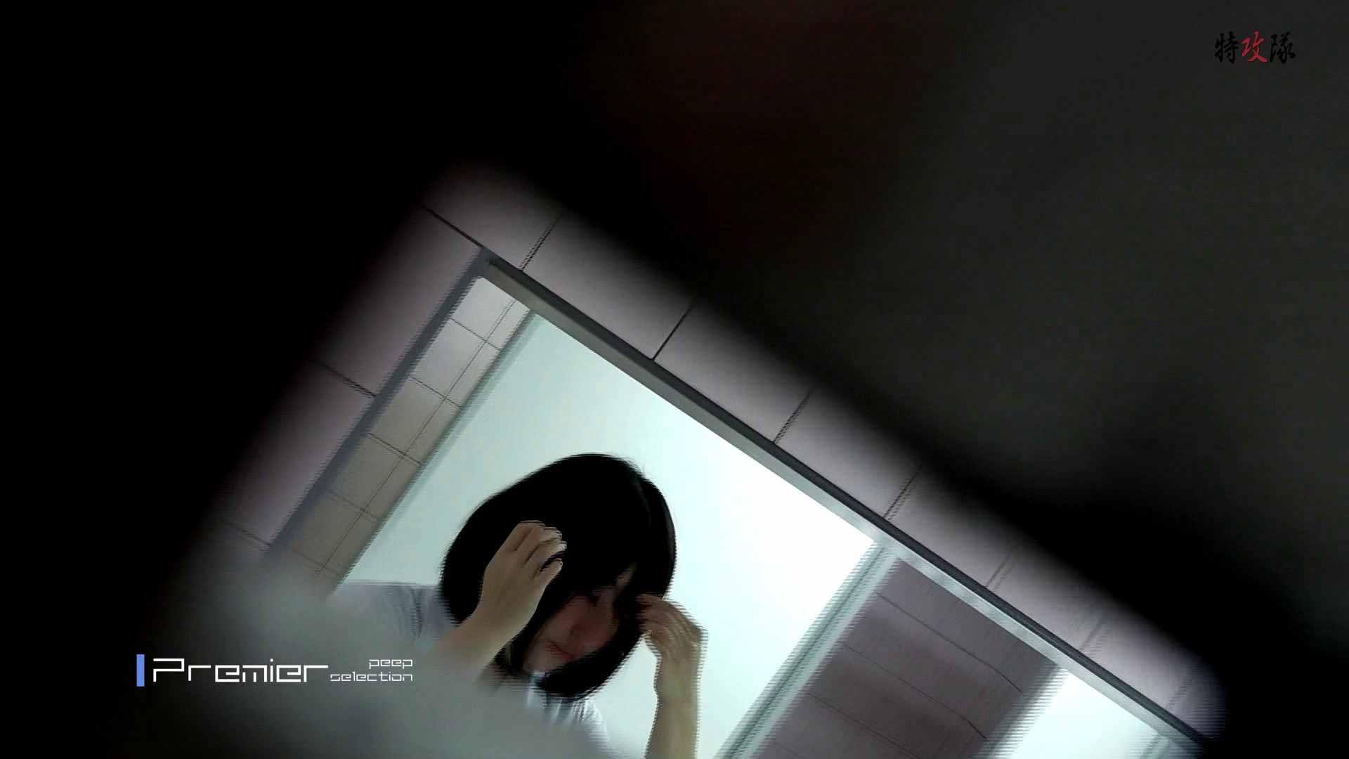 幻08 エッチな盗撮  110pic 18
