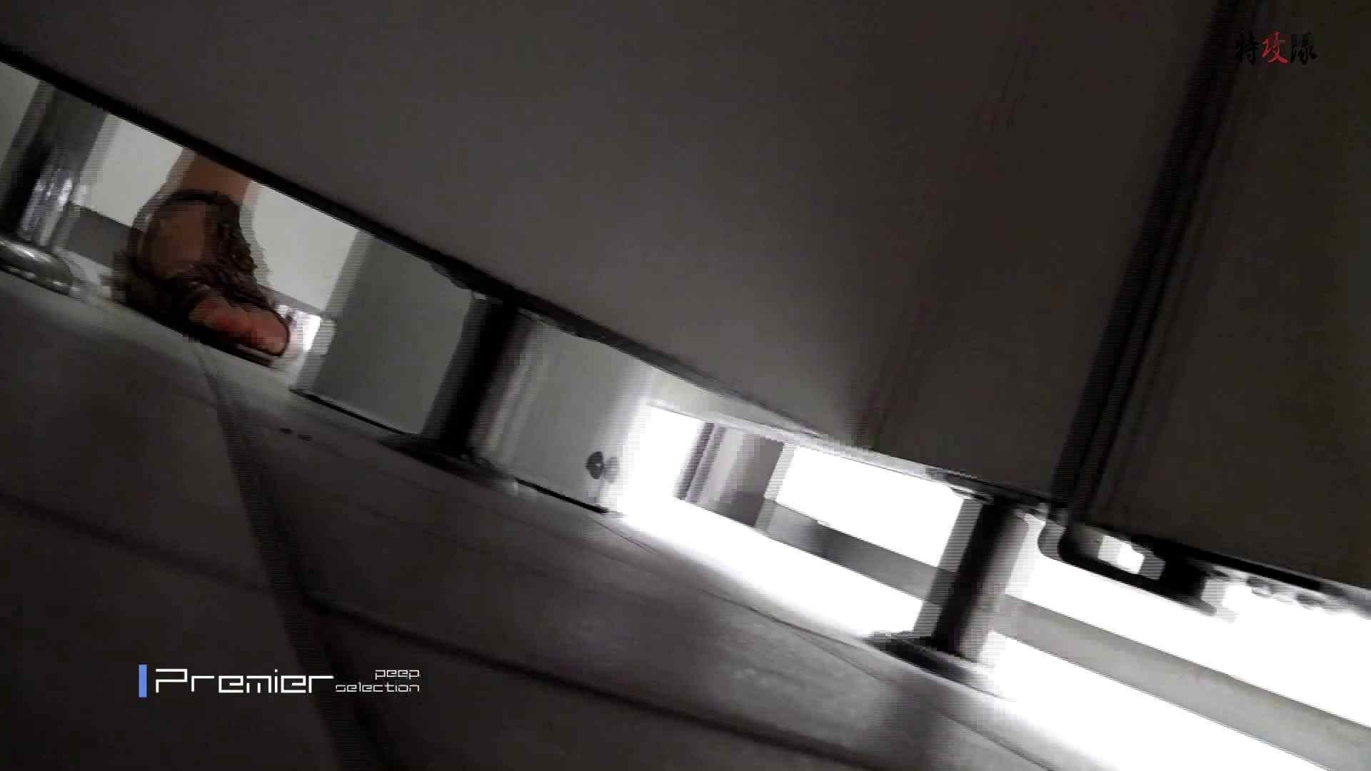 幻08 エッチな盗撮 | 0  110pic 52