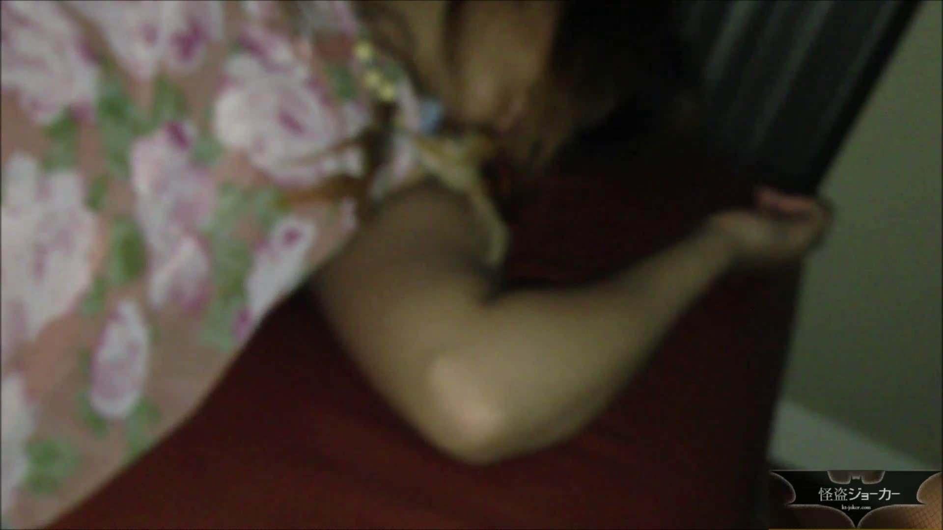 【未公開】vol.68{BLENDA系美女}UAちゃん_甘い香りと生臭い香り HなOL オマンコ動画キャプチャ 79pic 17