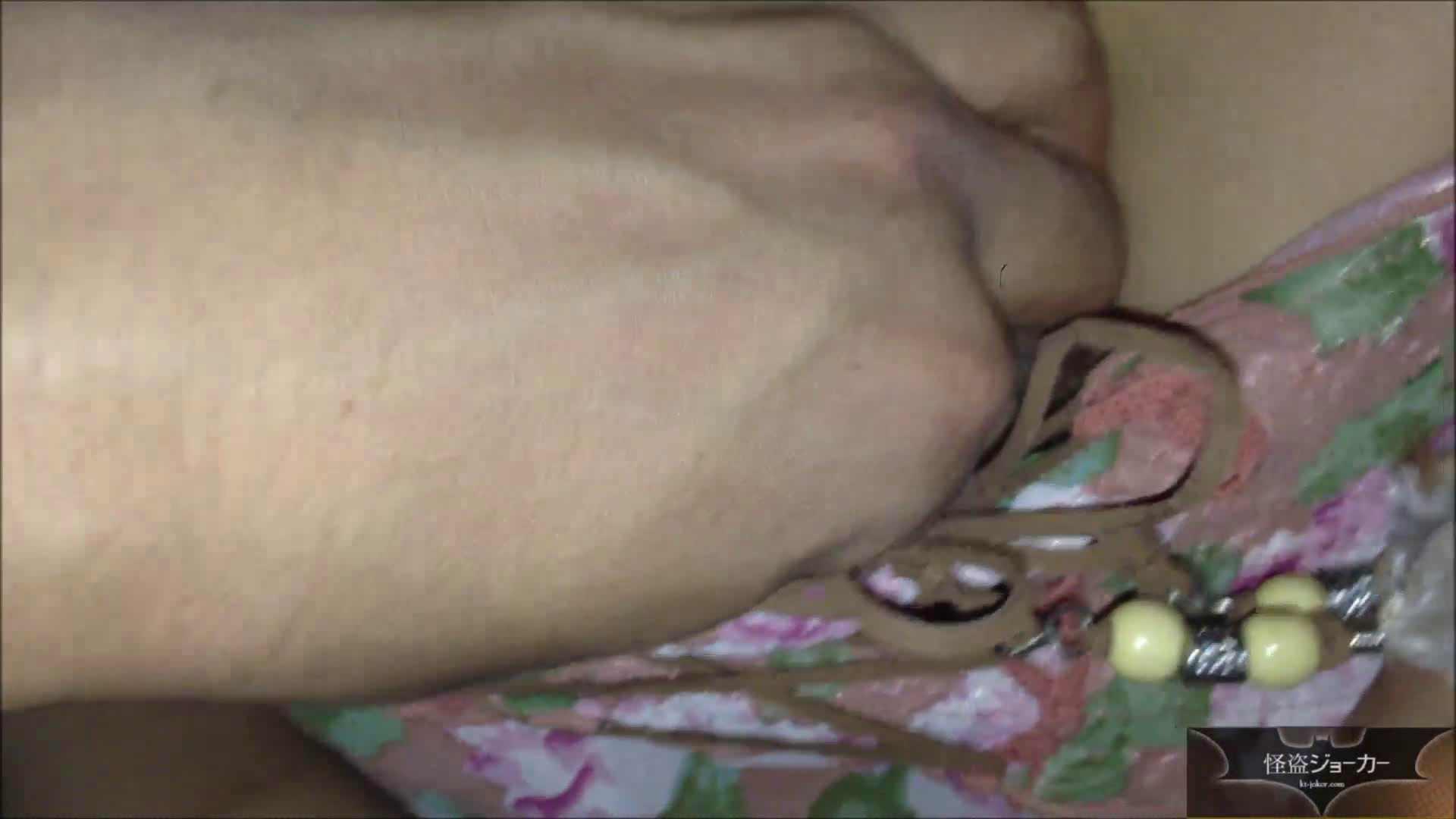 【未公開】vol.68{BLENDA系美女}UAちゃん_甘い香りと生臭い香り Hな美女  79pic 36