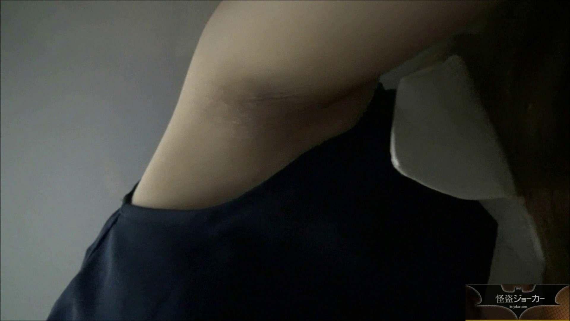 【未公開】vol.87 {茶髪美巨乳ギャル}アミちゃんのヌルヌル液w Hなキャバ嬢 おめこ無修正画像 102pic 43