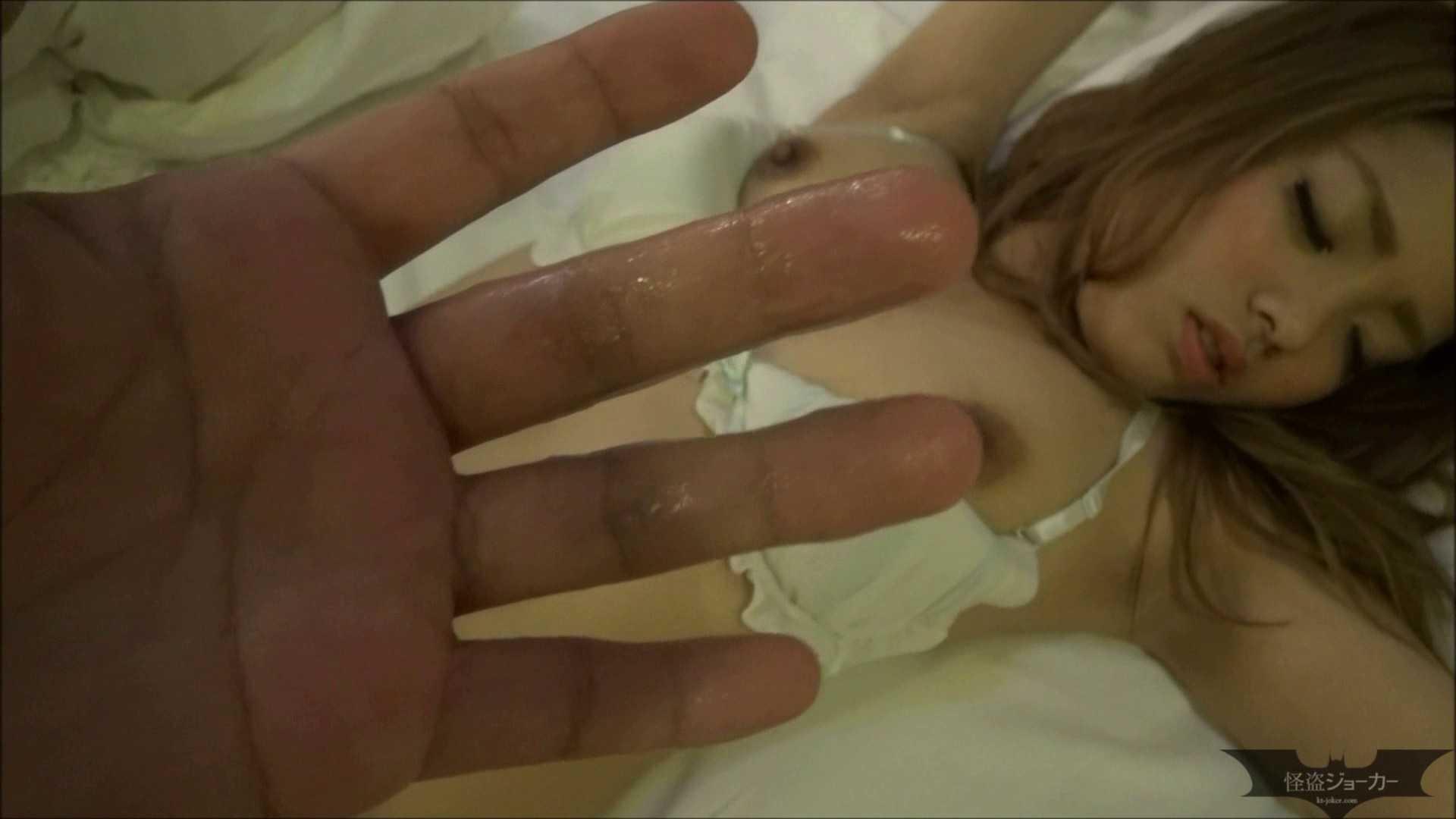 【未公開】vol.93 {茶髪ギャル}美巨乳アミちゃん②ゴメンネw【後編】 0   0  76pic 49