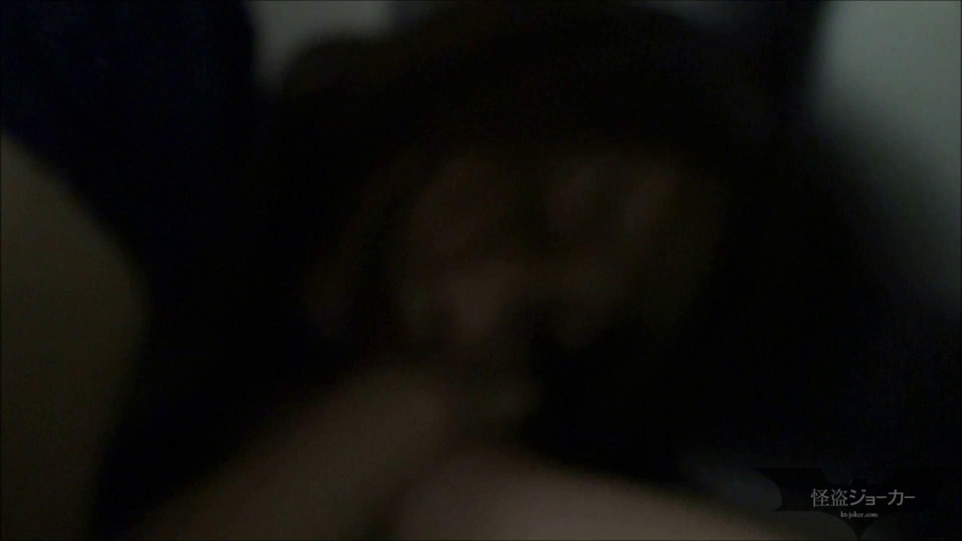 【未公開】vol.98 {26歳の若妻}ワイン会で出会った人妻・陽子さん 友人 アダルト動画キャプチャ 112pic 2
