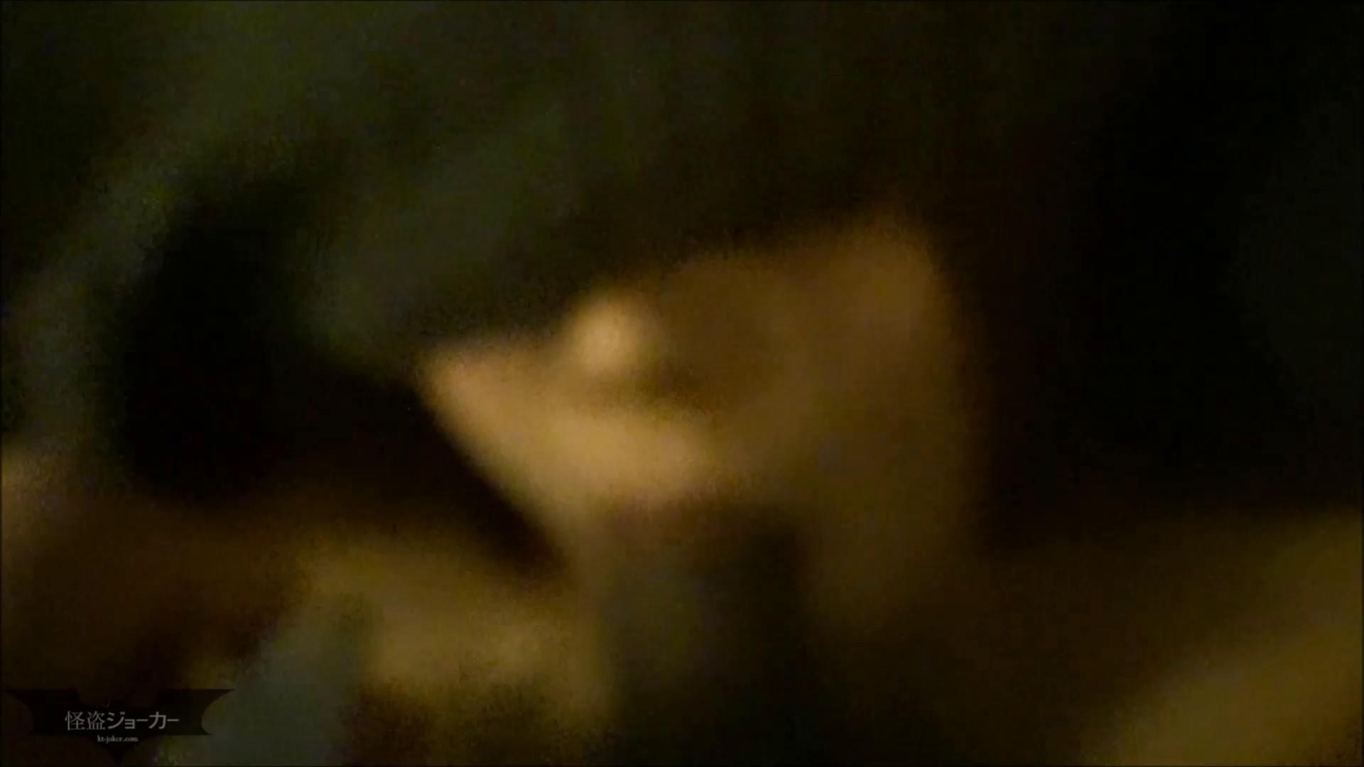 【未公開】vol.104  {黒髪→茶髪ボブに変身}美巨乳アミちゃん④【後編】 ギャル おめこ無修正画像 97pic 66