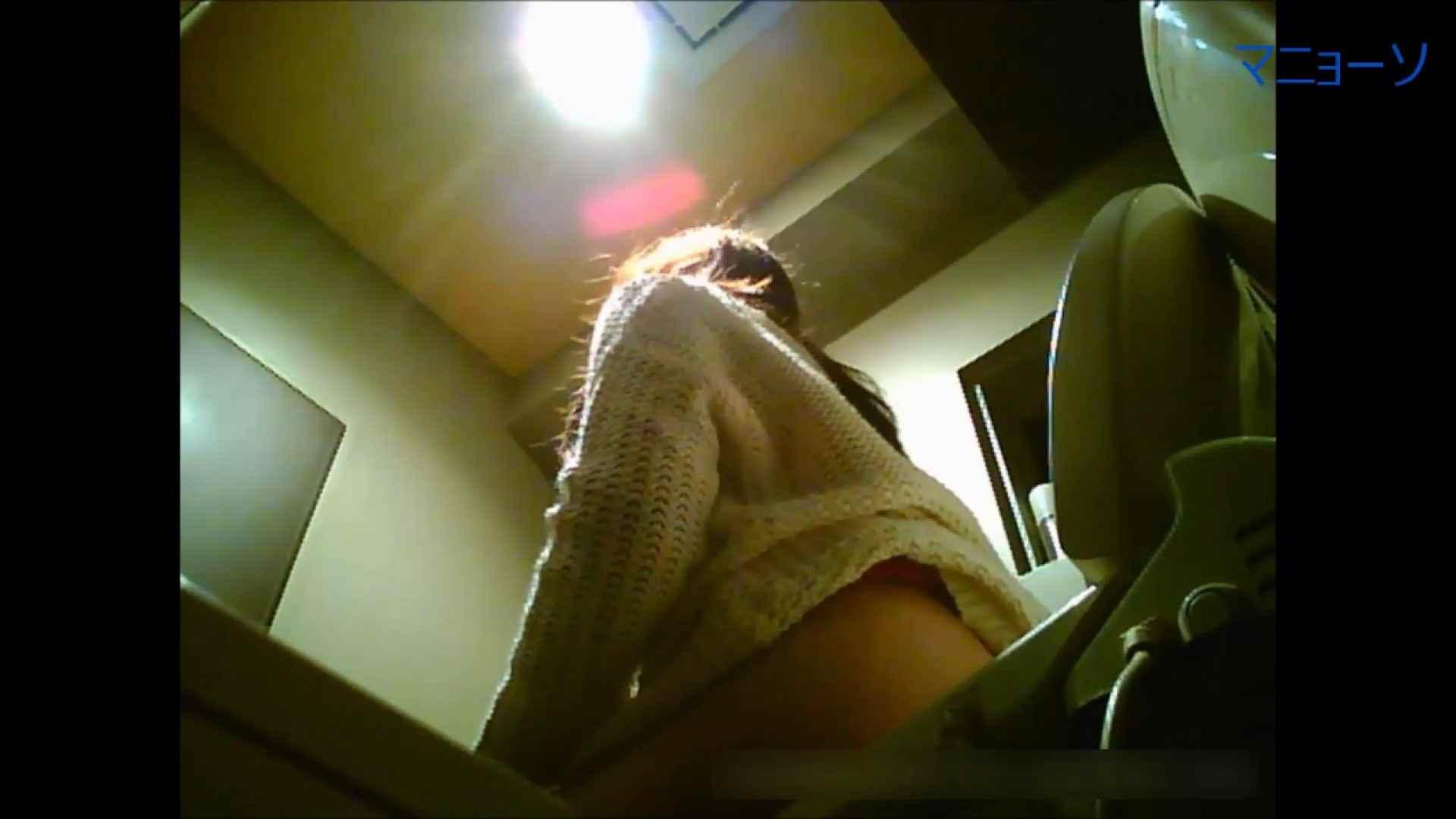 トイレでひと肌脱いでもらいました (JD編)Vol.01 女性トイレ  101pic 6