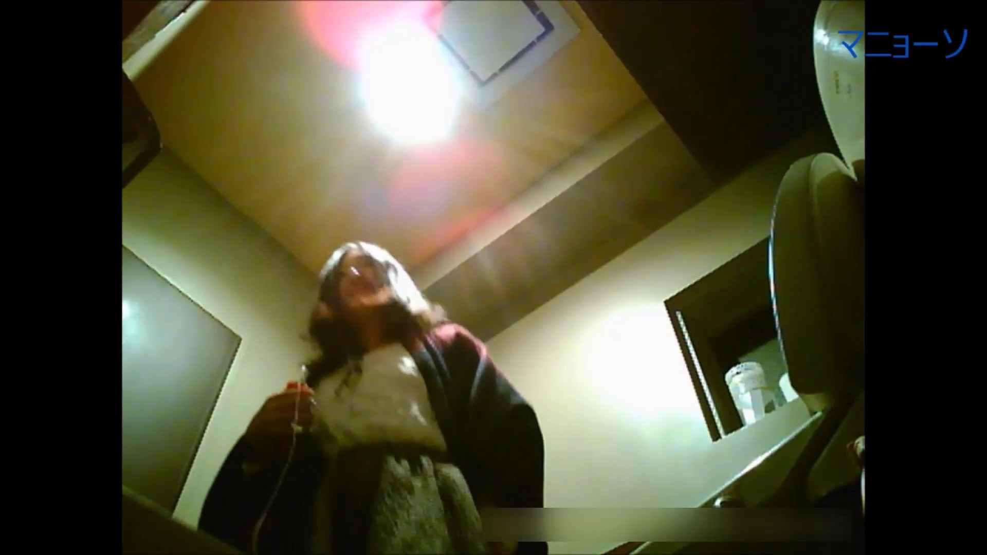 トイレでひと肌脱いでもらいました (JD編)Vol.01 女性トイレ   0  101pic 16