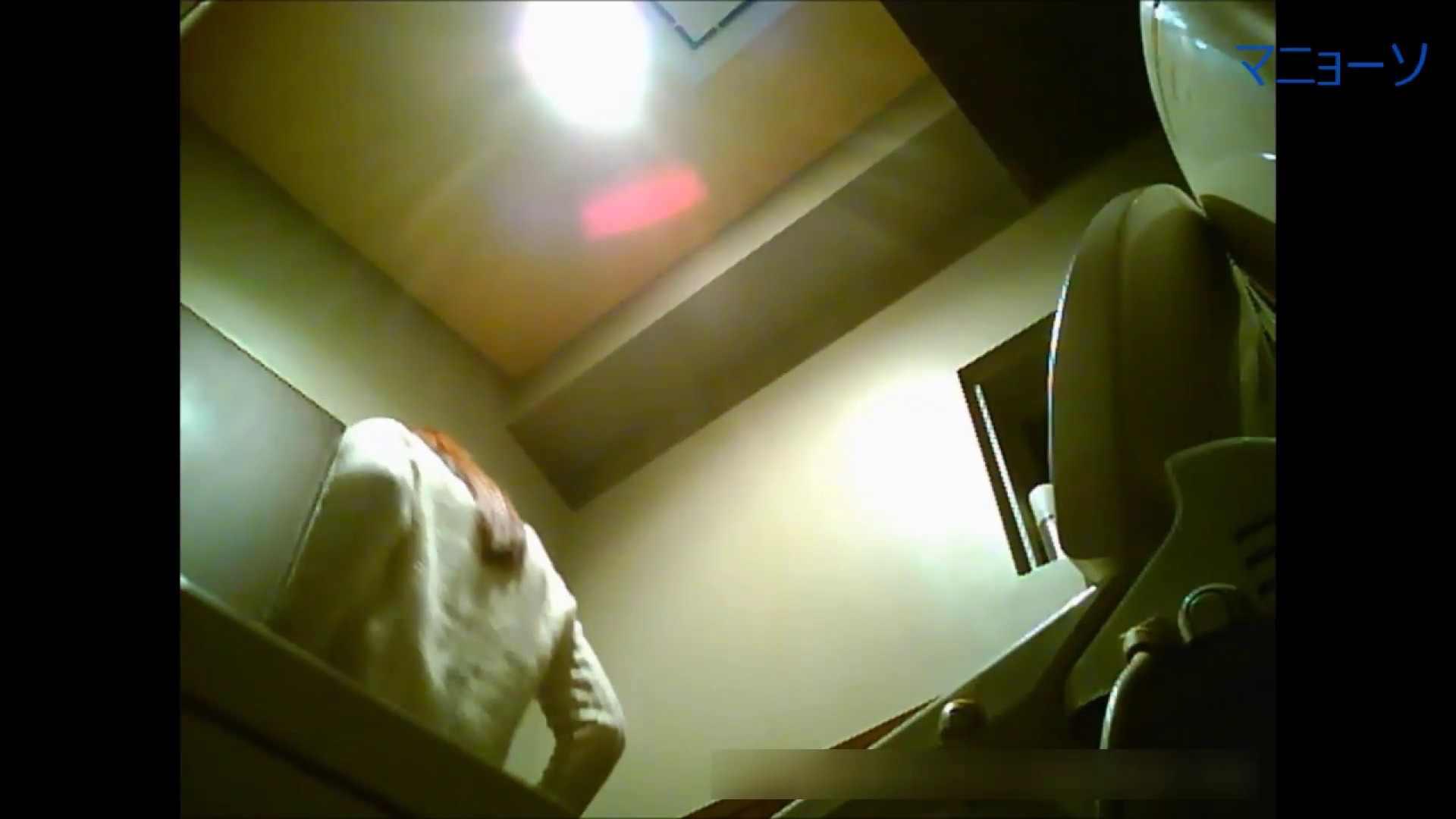 トイレでひと肌脱いでもらいました (JD編)Vol.01 HなOL 盗み撮り動画 101pic 23