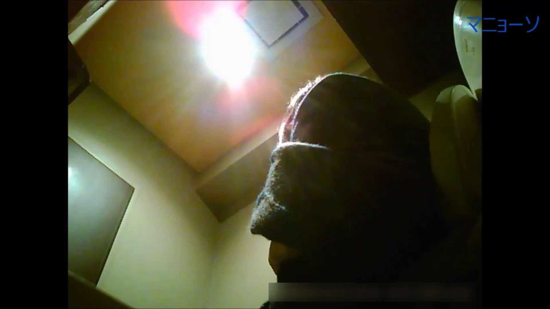 トイレでひと肌脱いでもらいました (JD編)Vol.01 HなOL 盗み撮り動画 101pic 41