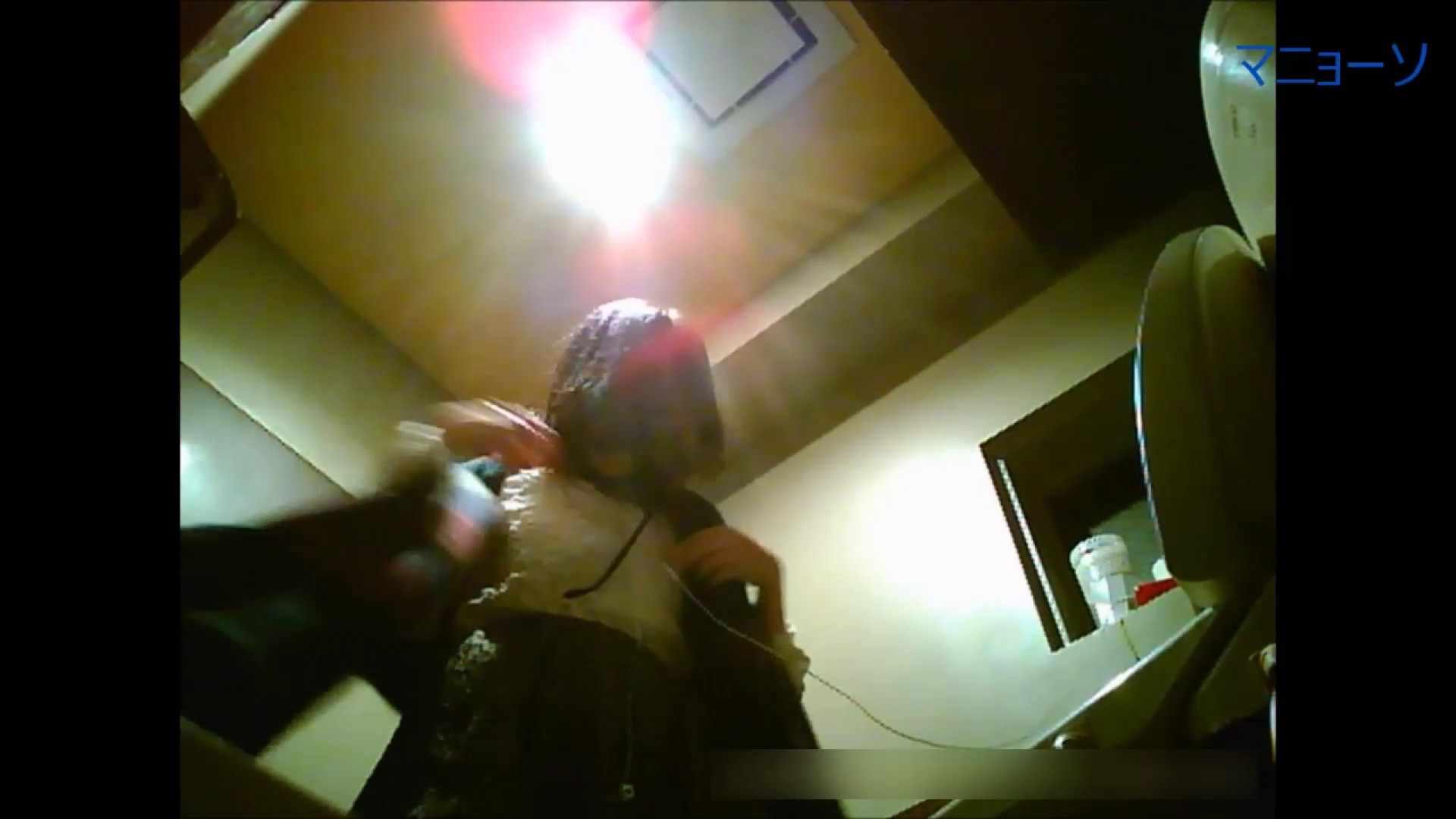 トイレでひと肌脱いでもらいました (JD編)Vol.01 女性トイレ   0  101pic 46