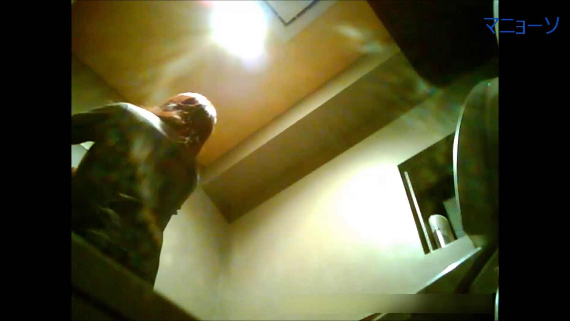 トイレでひと肌脱いでもらいました (JD編)Vol.01 女性トイレ  101pic 54
