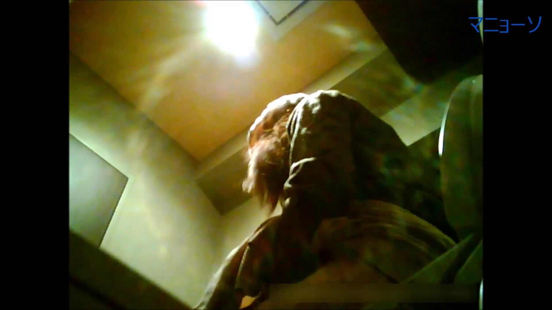 トイレでひと肌脱いでもらいました (JD編)Vol.01 女性トイレ   0  101pic 67