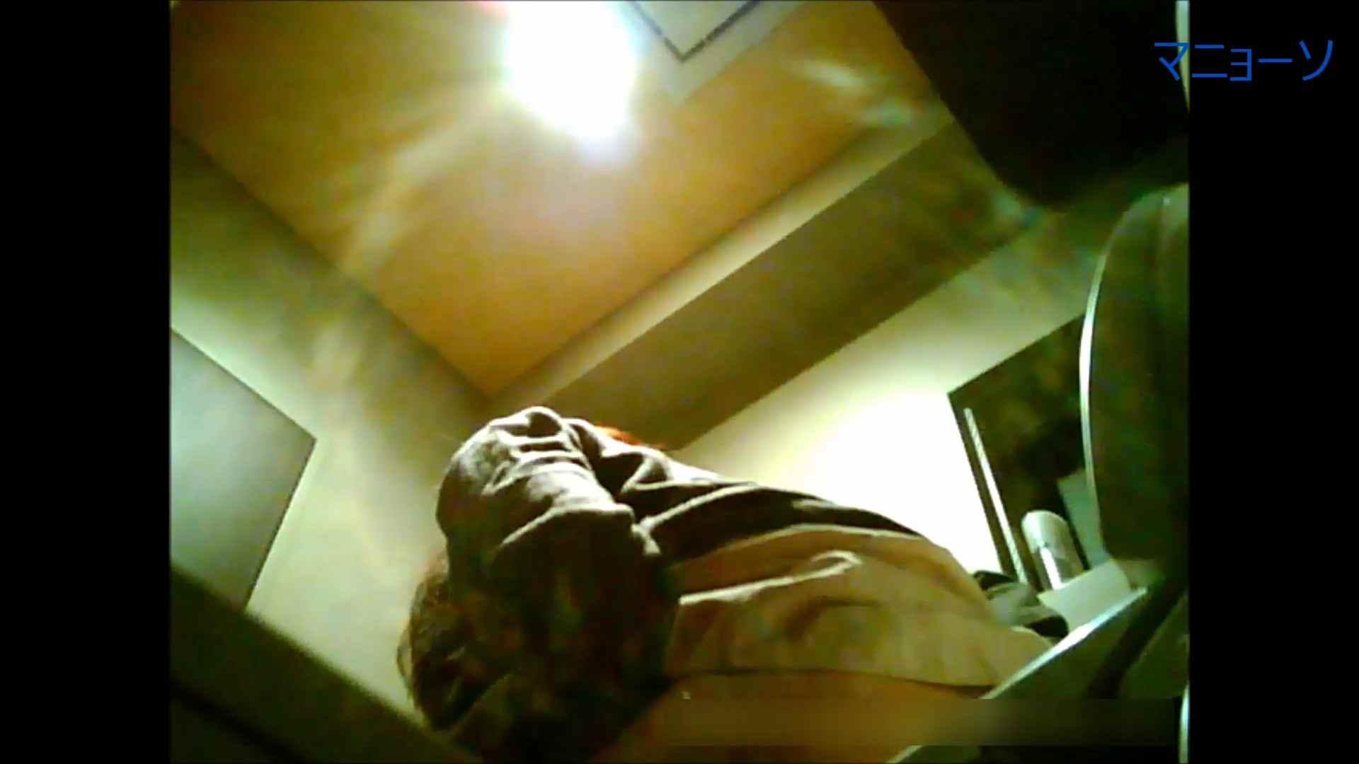 トイレでひと肌脱いでもらいました (JD編)Vol.01 女性トイレ   0  101pic 73