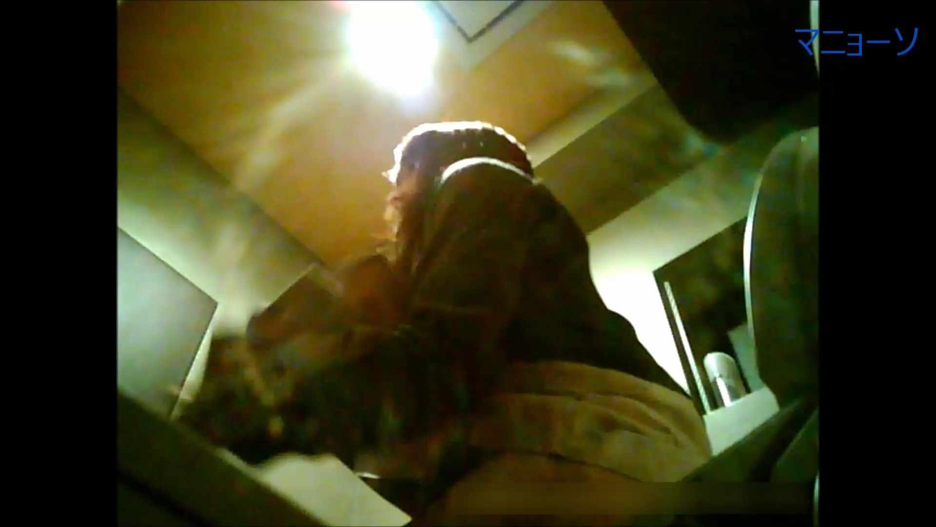 トイレでひと肌脱いでもらいました (JD編)Vol.01 女性トイレ  101pic 75
