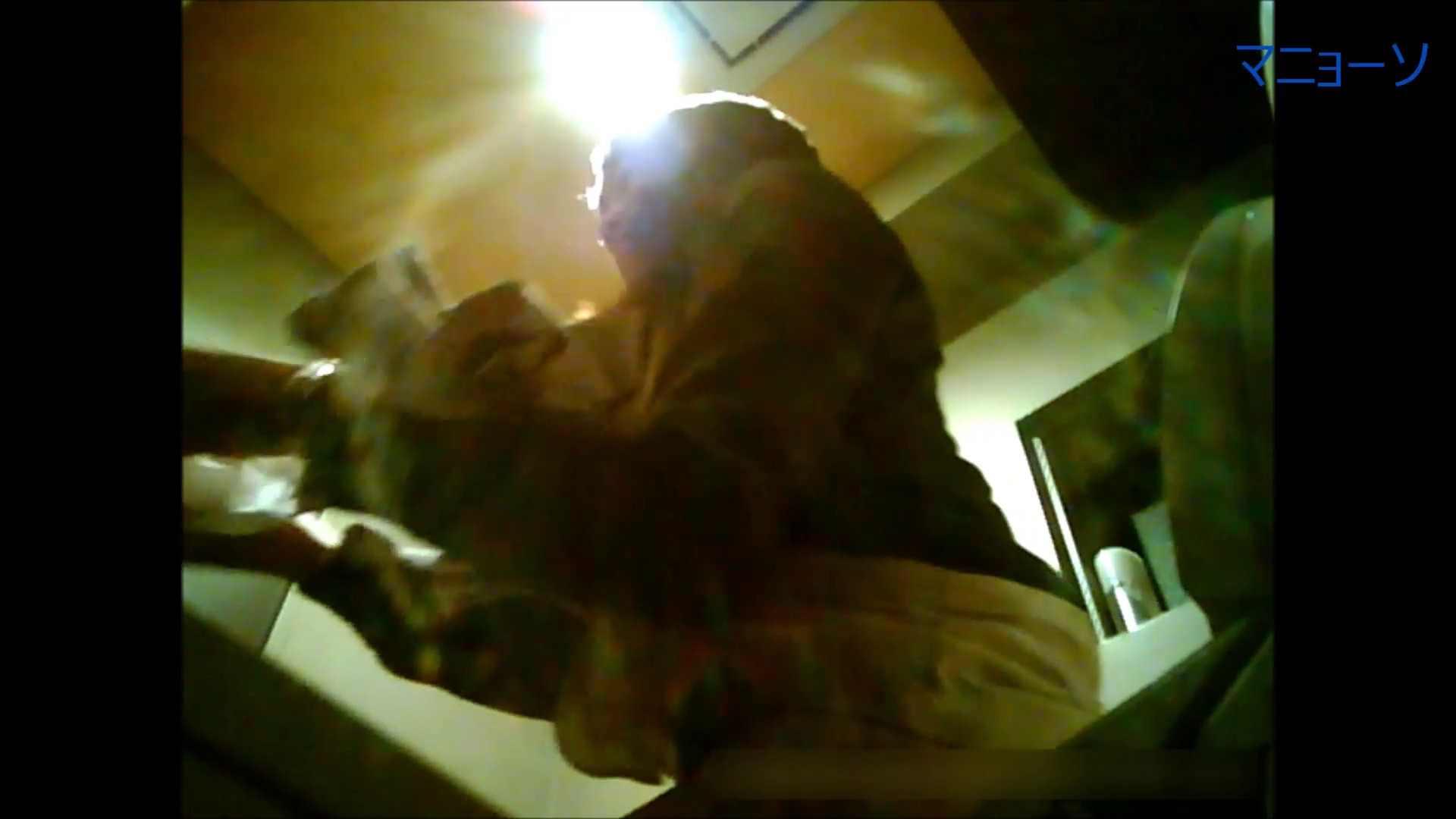 トイレでひと肌脱いでもらいました (JD編)Vol.01 女性トイレ   0  101pic 76