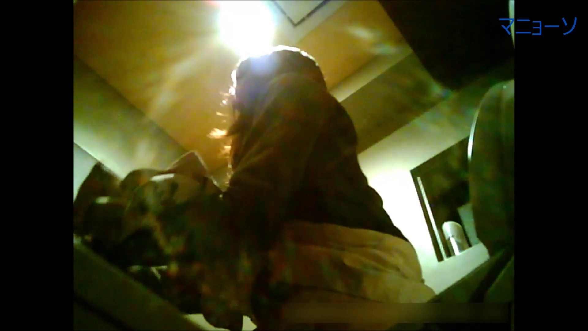トイレでひと肌脱いでもらいました (JD編)Vol.01 HなOL 盗み撮り動画 101pic 77