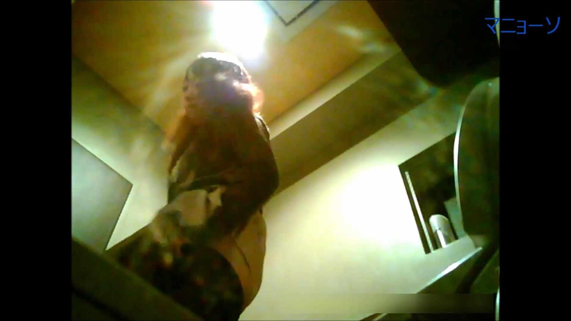 トイレでひと肌脱いでもらいました (JD編)Vol.01 女性トイレ   0  101pic 82
