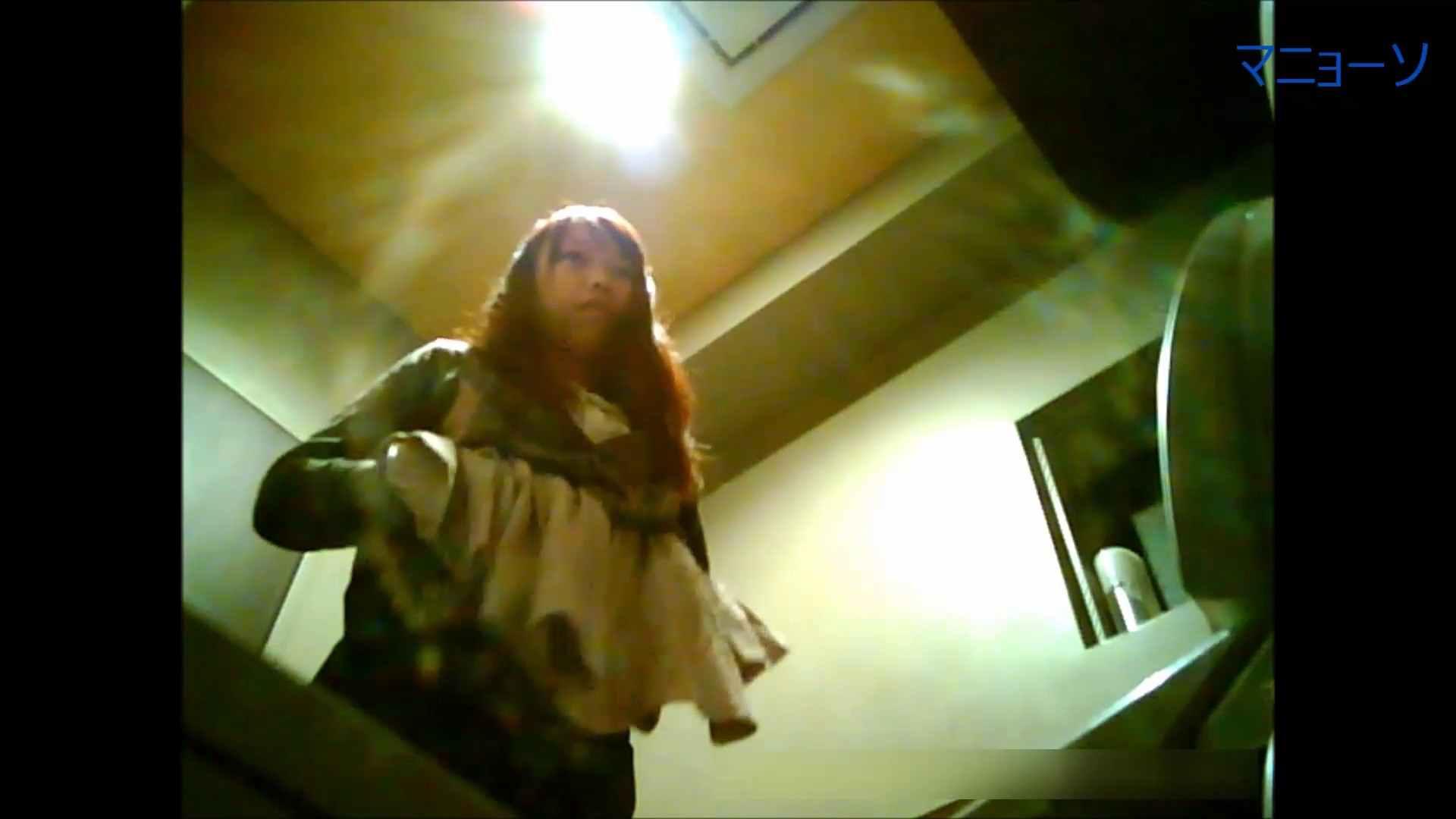 トイレでひと肌脱いでもらいました (JD編)Vol.01 女性トイレ  101pic 84