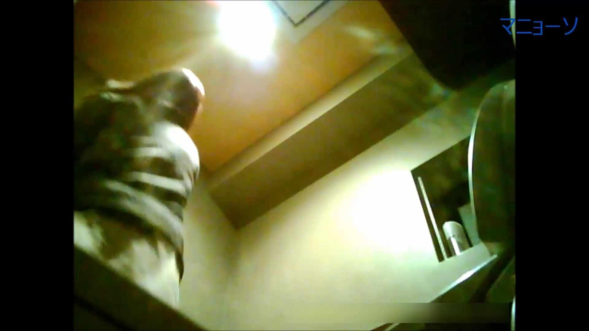 トイレでひと肌脱いでもらいました (JD編)Vol.01 女性トイレ   0  101pic 88