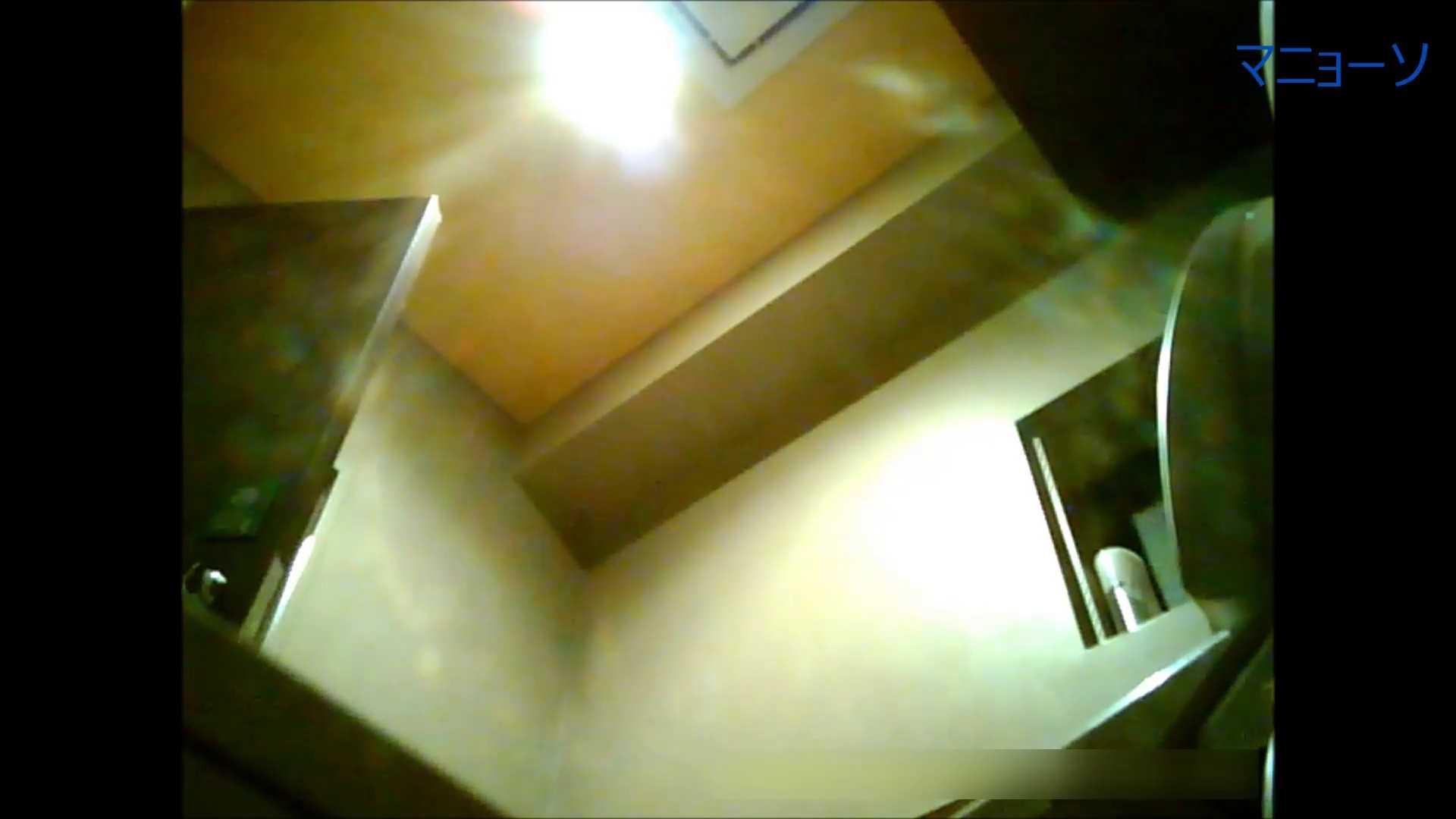 トイレでひと肌脱いでもらいました (JD編)Vol.01 女性トイレ   0  101pic 91