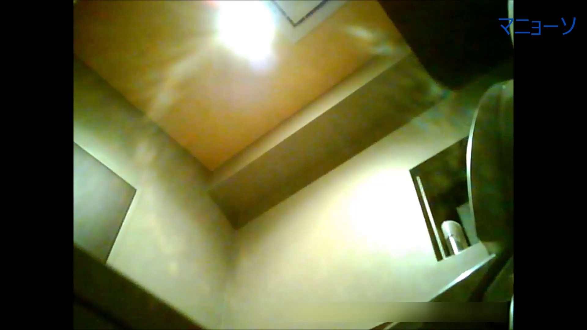 トイレでひと肌脱いでもらいました (JD編)Vol.01 HなOL 盗み撮り動画 101pic 92
