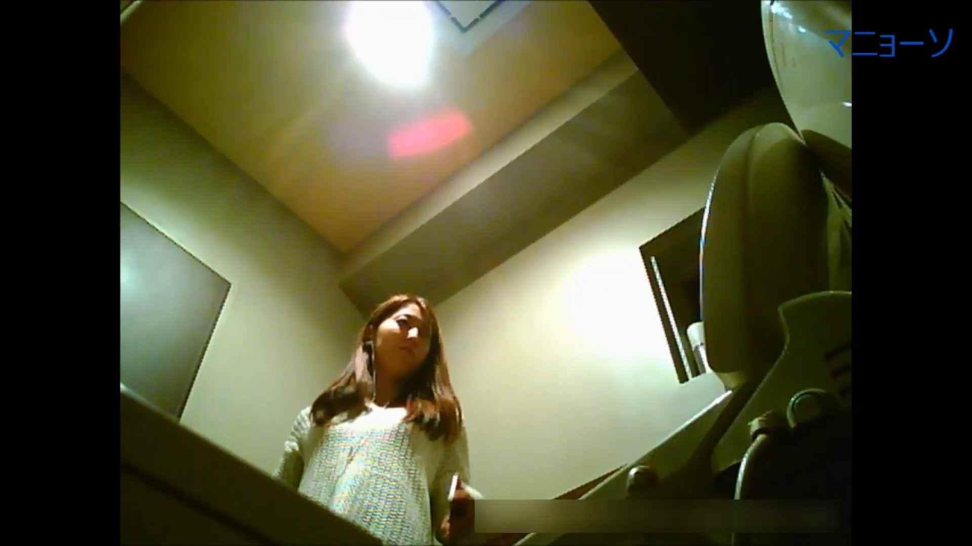 トイレでひと肌脱いでもらいました (JD編)Vol.01 女性トイレ  101pic 93