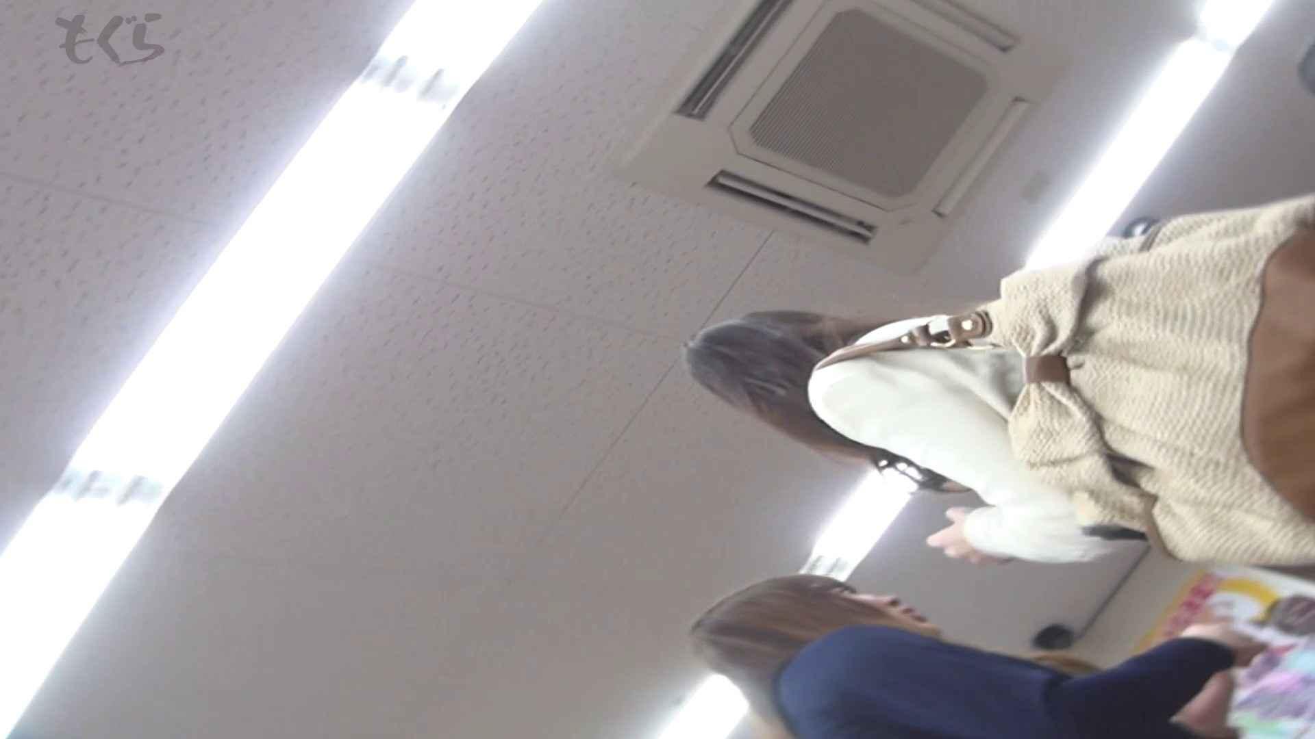 隣からNo5 青いスカート!!春です。 マンコ すけべAV動画紹介 94pic 28