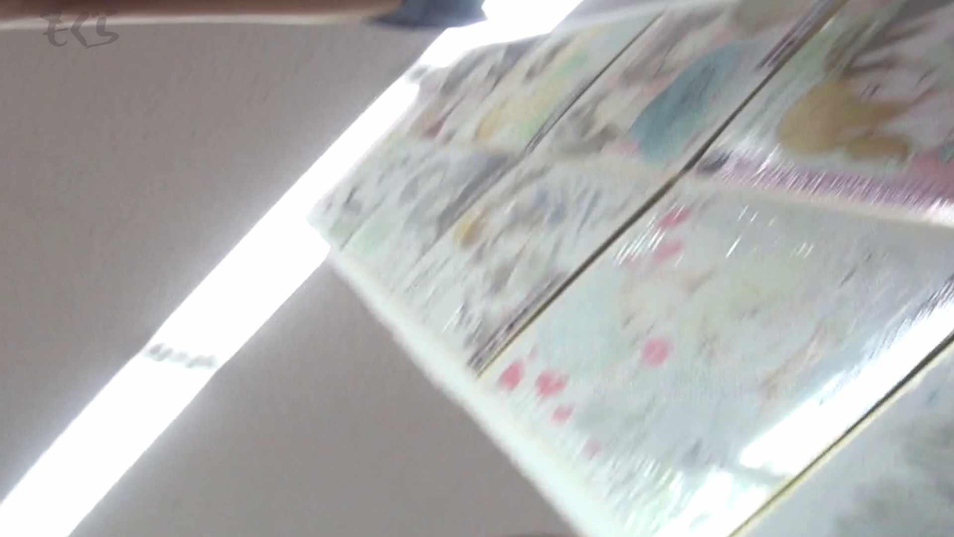 隣からNo5 青いスカート!!春です。 マンコ すけべAV動画紹介 94pic 48