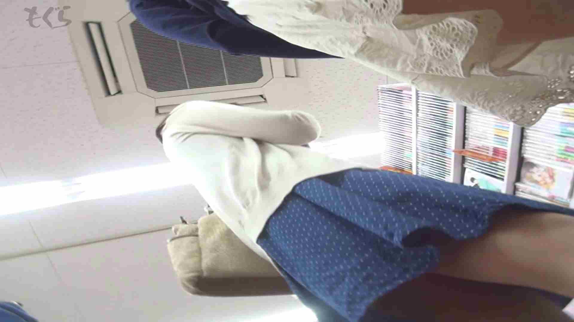 隣からNo5 青いスカート!!春です。 オマンコ特集 えろ無修正画像 94pic 64