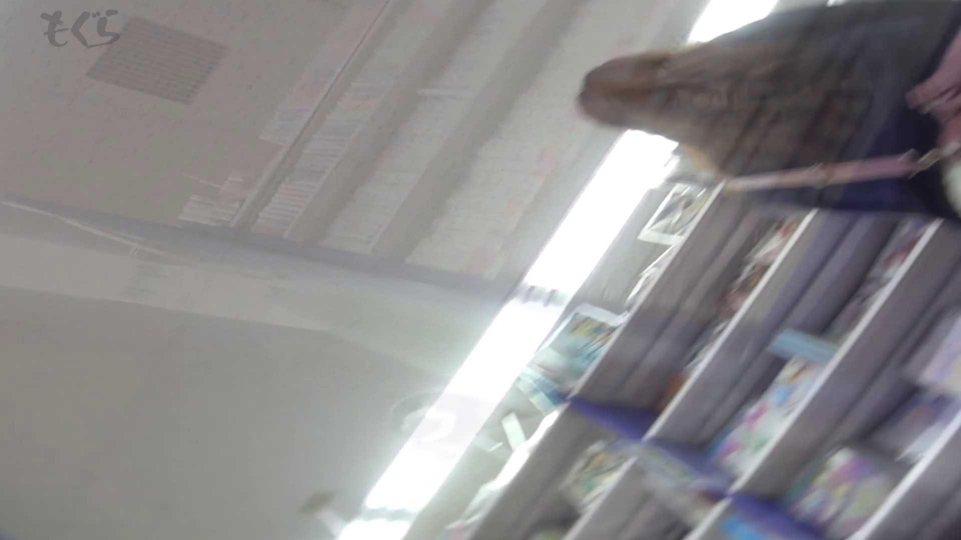 隣からNo5 青いスカート!!春です。 マンコ すけべAV動画紹介 94pic 73