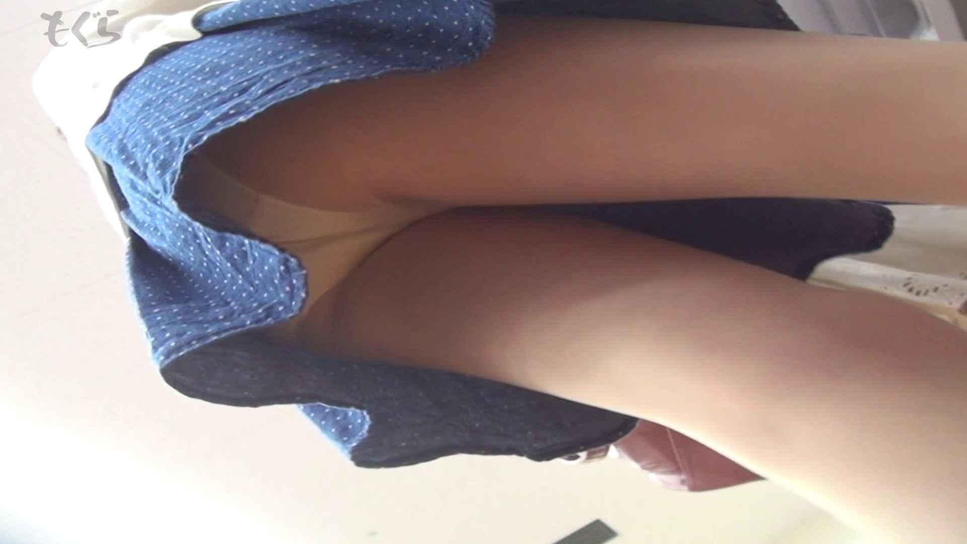 隣からNo5 青いスカート!!春です。 セックス  94pic 75