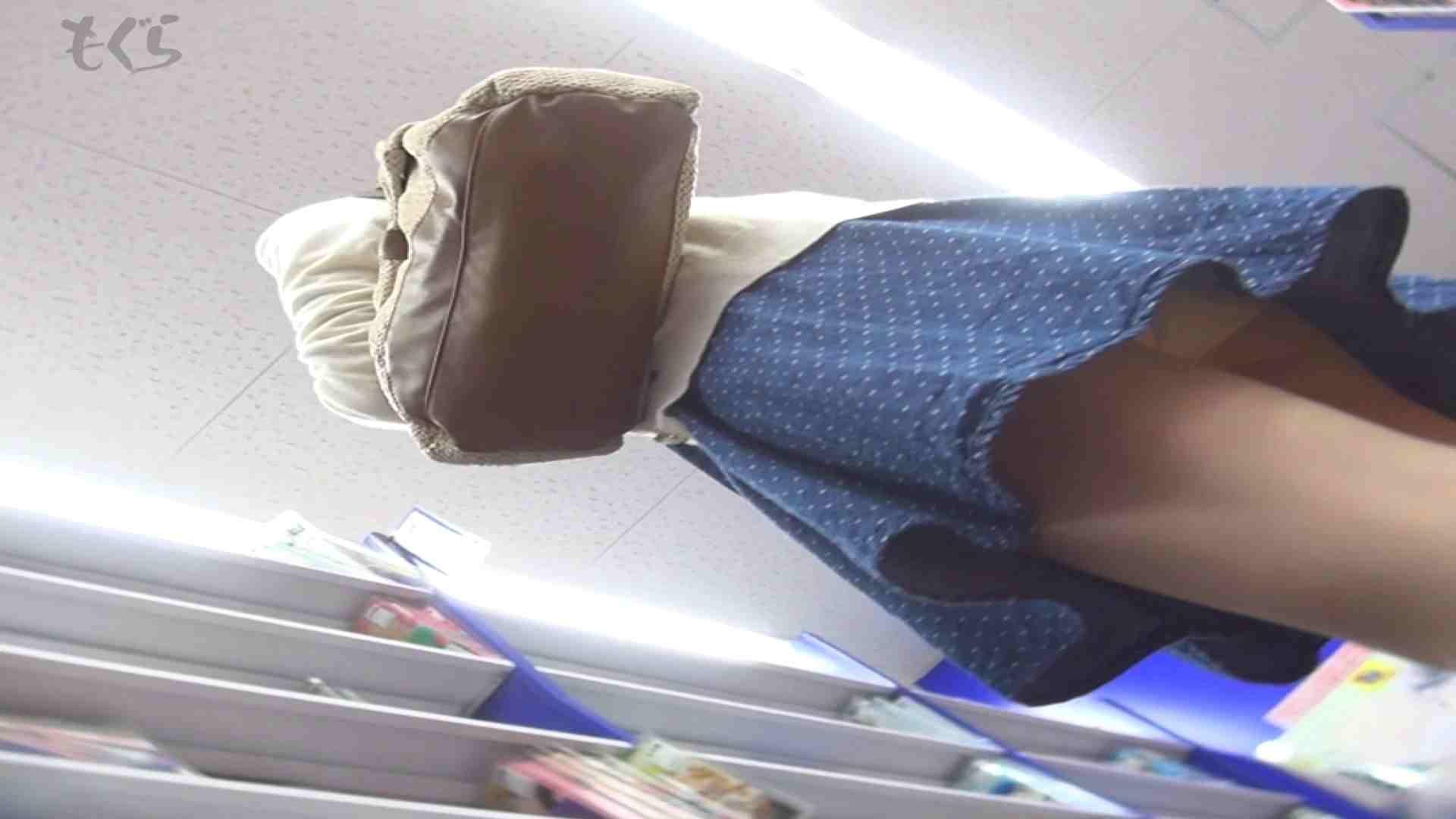 隣からNo5 青いスカート!!春です。 マンコ すけべAV動画紹介 94pic 88