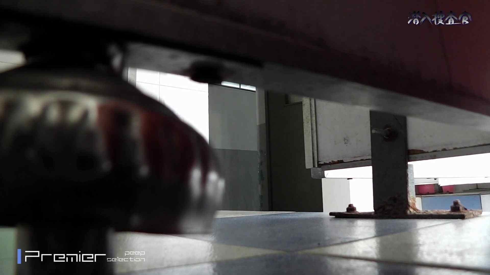 下からノゾム vol.036 マンコ AV動画キャプチャ 112pic 5