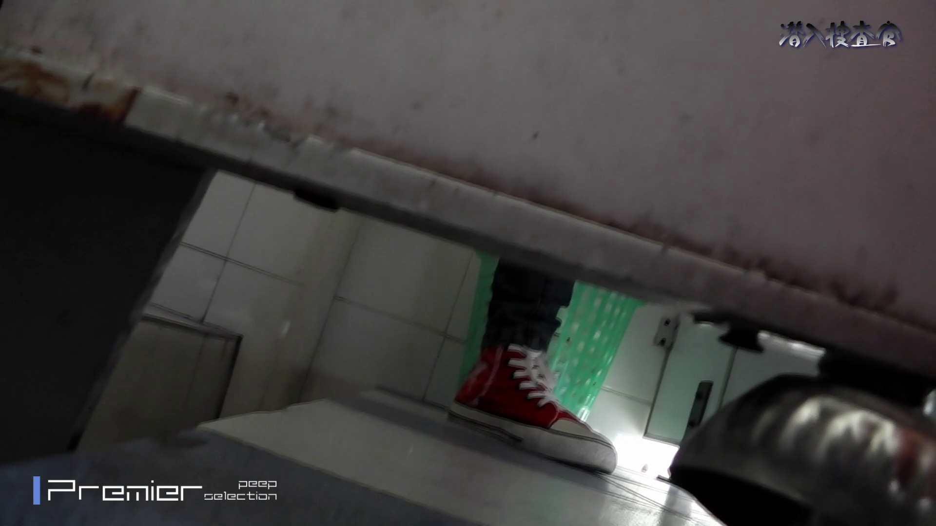 下からノゾム vol.036 マンコ AV動画キャプチャ 112pic 85