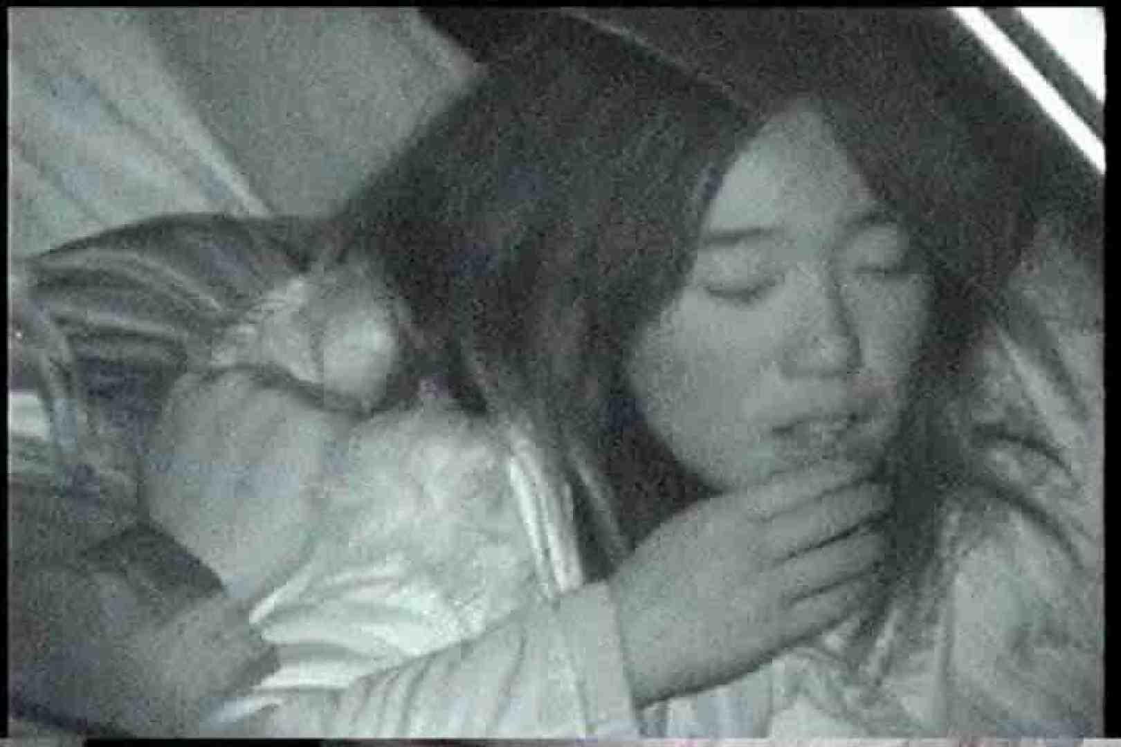 「充血監督」さんの深夜の運動会!! vol.167 0  102pic 62