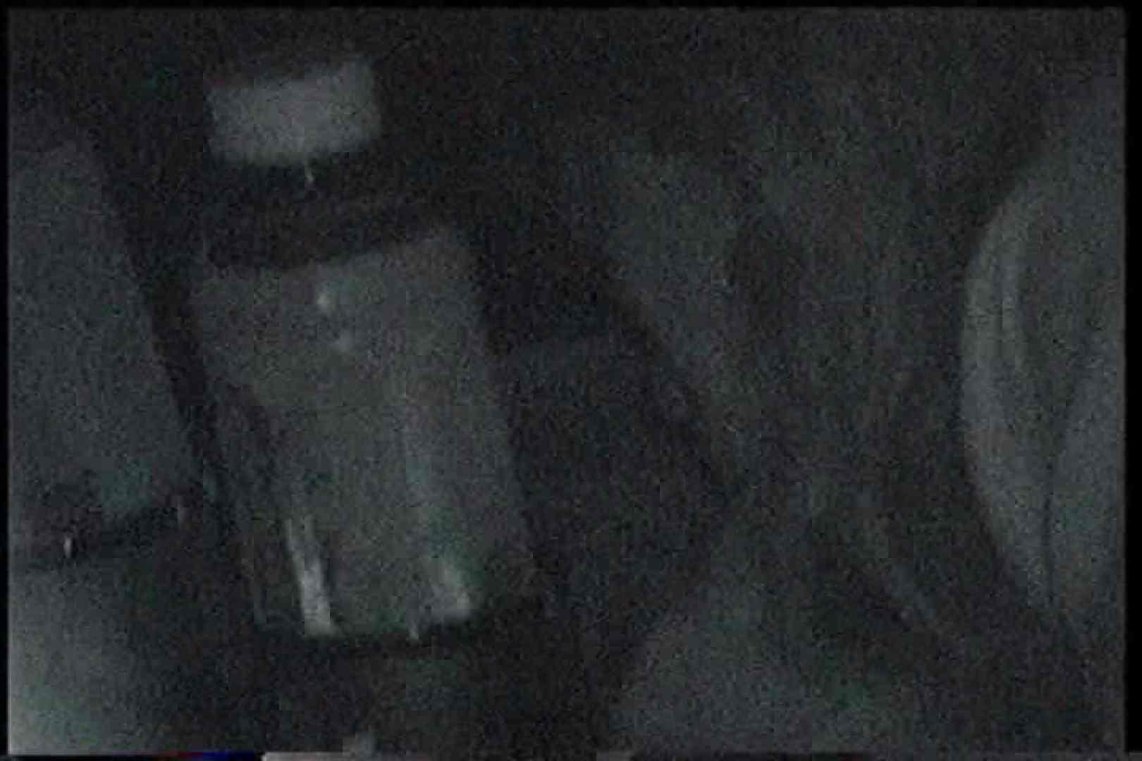 「充血監督」さんの深夜の運動会!! vol.179 クンニ大好き AV無料動画キャプチャ 113pic 7