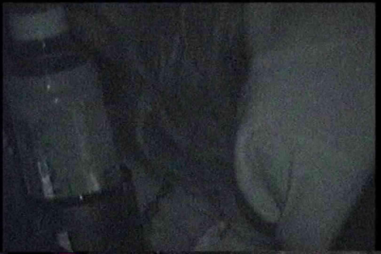 「充血監督」さんの深夜の運動会!! vol.179 カップル AV無料動画キャプチャ 113pic 10