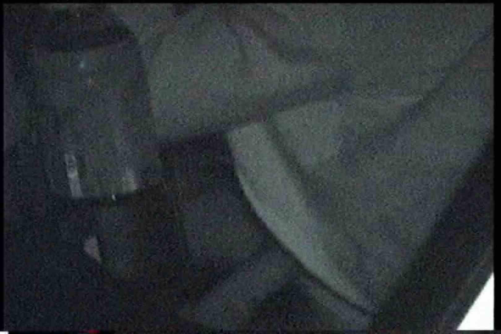 「充血監督」さんの深夜の運動会!! vol.179 クンニ大好き AV無料動画キャプチャ 113pic 15