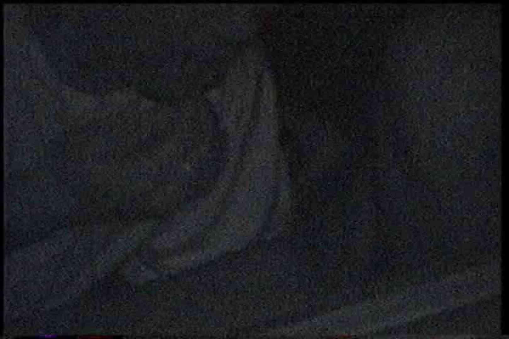 「充血監督」さんの深夜の運動会!! vol.179 カップル AV無料動画キャプチャ 113pic 34