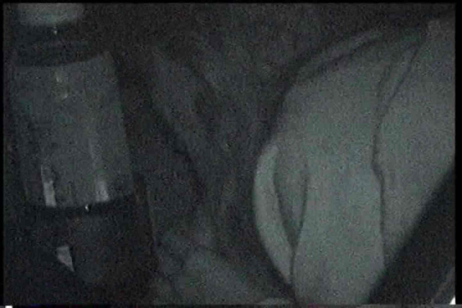 「充血監督」さんの深夜の運動会!! vol.179 クンニ大好き AV無料動画キャプチャ 113pic 95