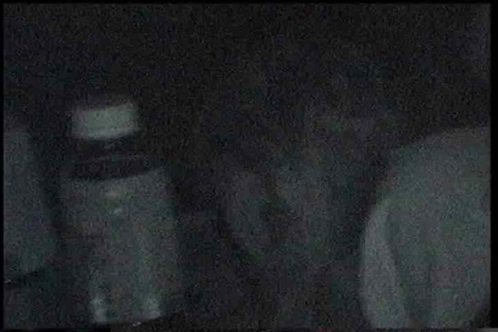 「充血監督」さんの深夜の運動会!! vol.179 カップル AV無料動画キャプチャ 113pic 106