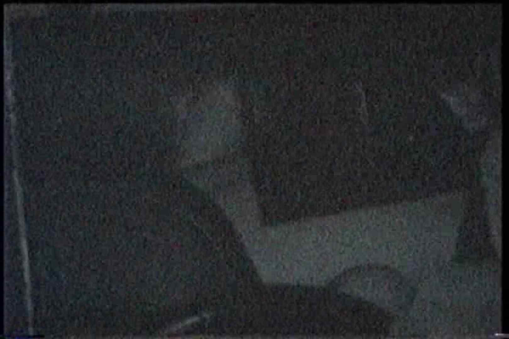 「充血監督」さんの深夜の運動会!! vol.193 0   HなOL  106pic 11