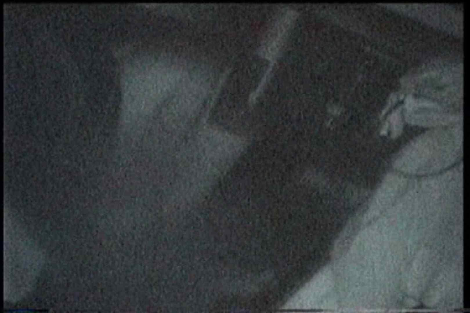 「充血監督」さんの深夜の運動会!! vol.193 0   HなOL  106pic 15