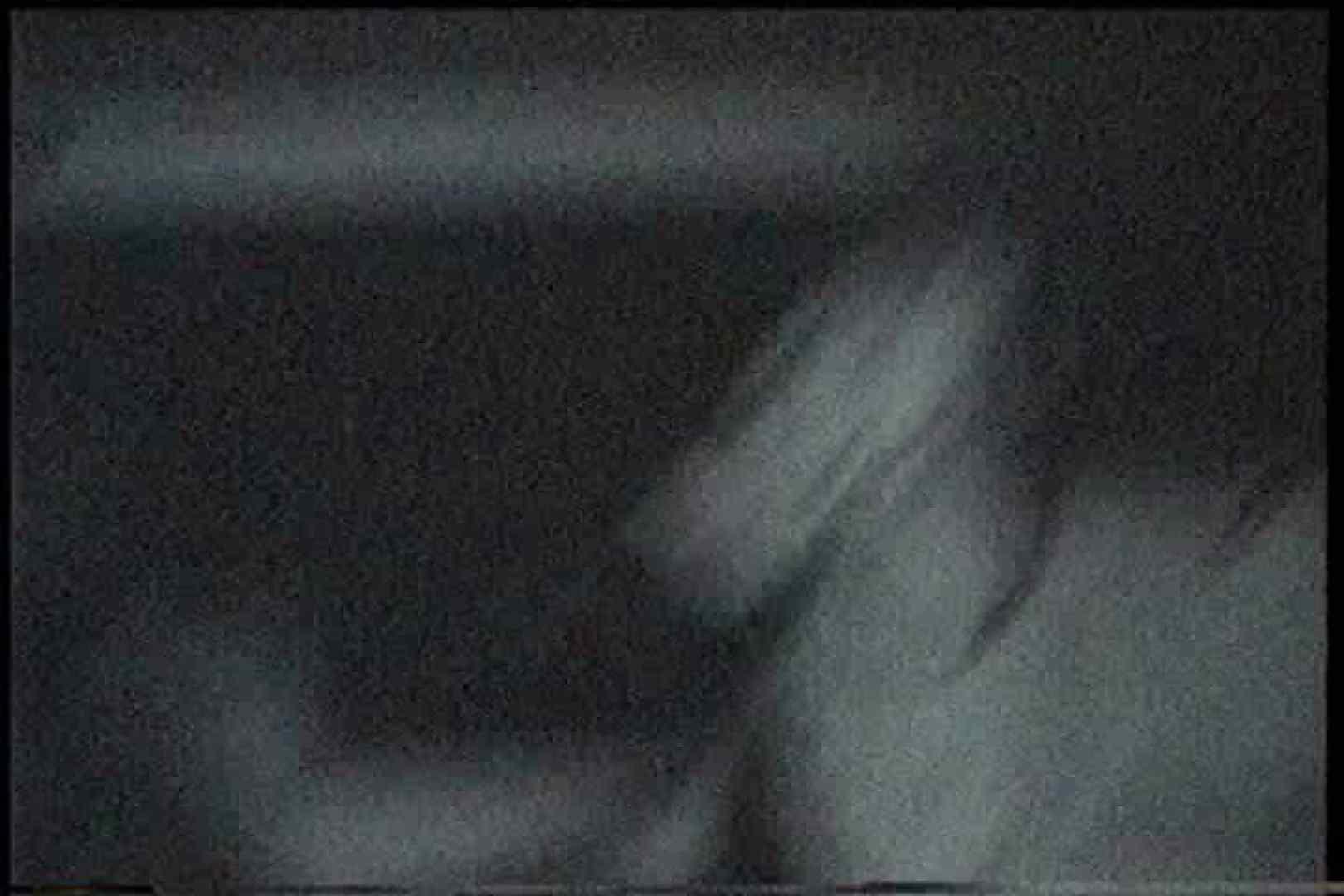 「充血監督」さんの深夜の運動会!! vol.193 0   HなOL  106pic 31
