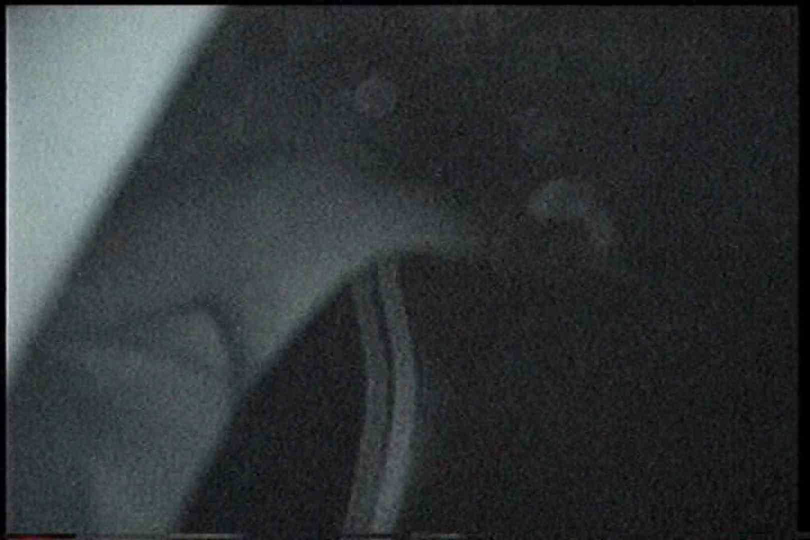 「充血監督」さんの深夜の運動会!! vol.193 0  106pic 78