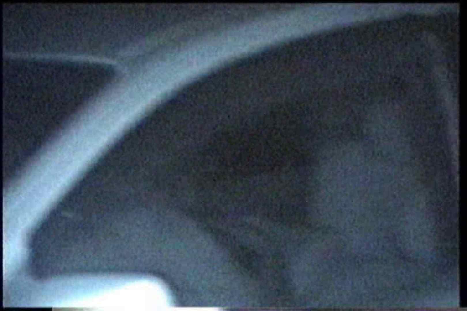 「充血監督」さんの深夜の運動会!! vol.202 下半身 アダルト動画キャプチャ 76pic 20