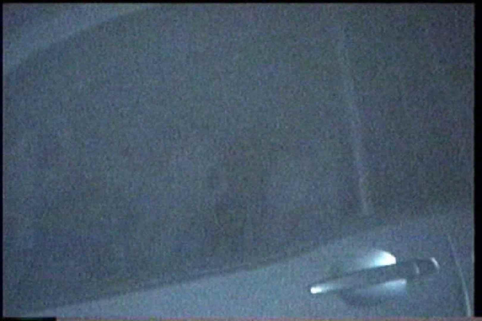 「充血監督」さんの深夜の運動会!! vol.202 下半身 アダルト動画キャプチャ 76pic 44