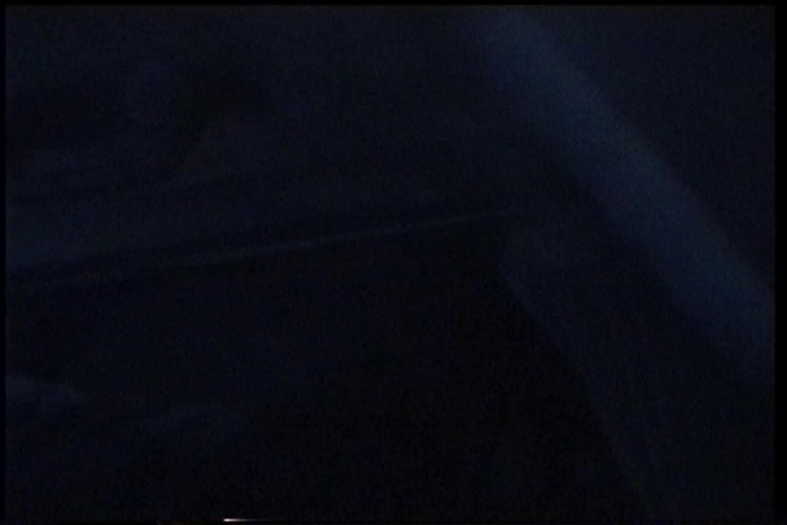 「充血監督」さんの深夜の運動会!! vol.231 カーセックス盗撮 オマンコ動画キャプチャ 113pic 74