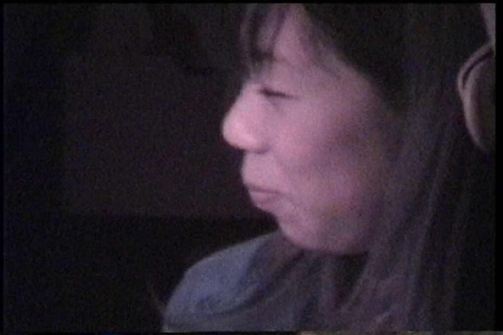 「充血監督」さんの深夜の運動会!! vol.232 その他 | 0  100pic 28