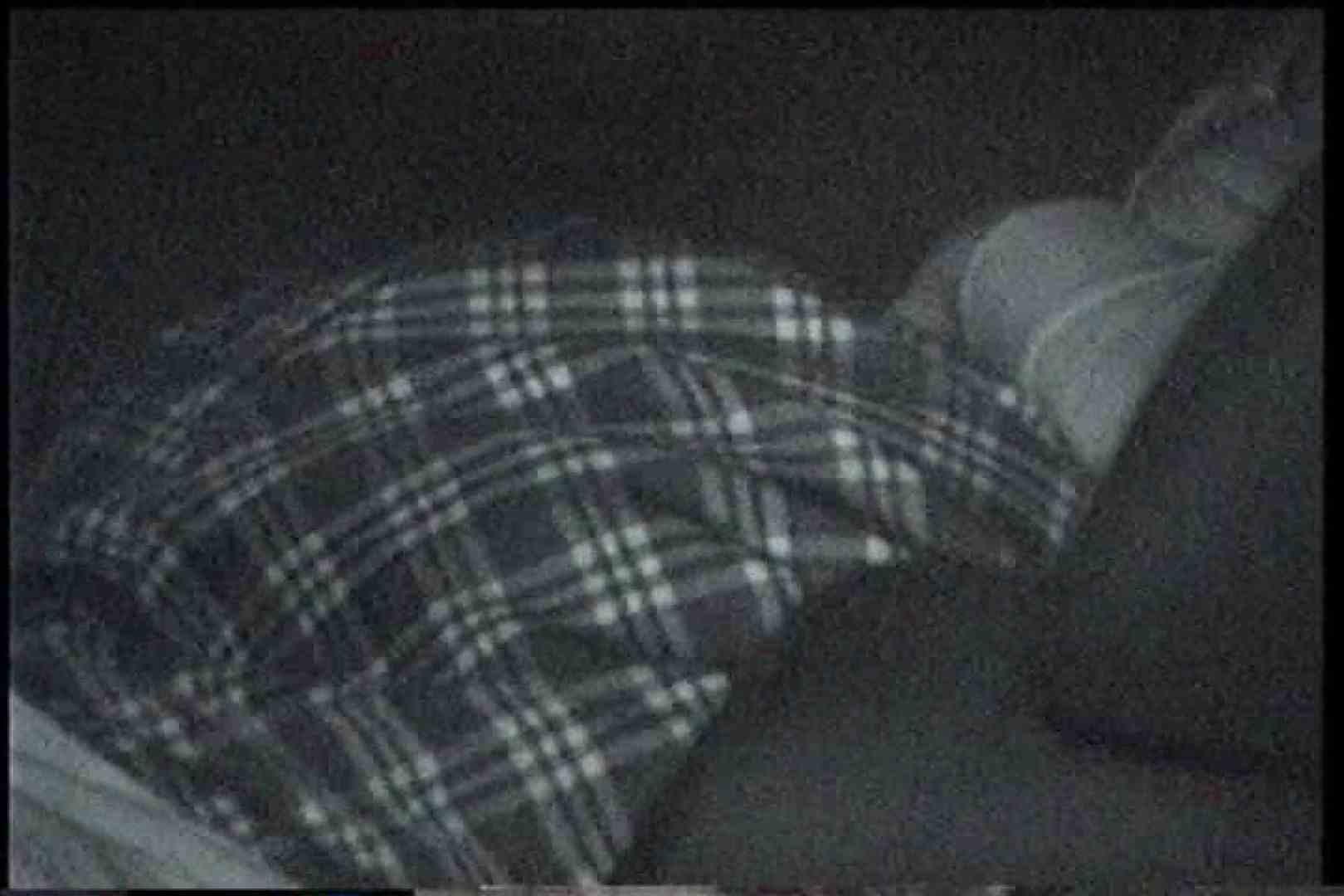 「充血監督」さんの深夜の運動会!! vol.232 HなOL ワレメ動画紹介 100pic 71
