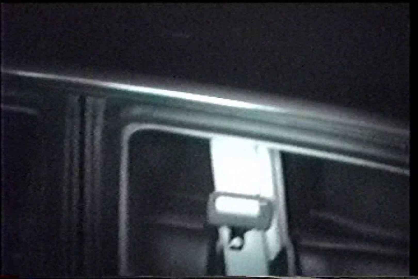 「充血監督」さんの深夜の運動会!! vol.236 カップル おめこ無修正画像 78pic 23